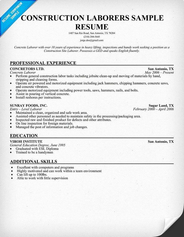Entry Level Construction Resume Elegant Construction Laborers Resume Sample Resume Panion In 2020 Resume Writing Tips Job Resume Samples Resume Template Free