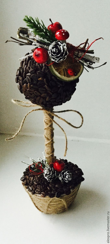 Купить дерево счастья - коричневый, Кофейный топиарий, кофейные зёрна, элементы декора, джутовое волокно
