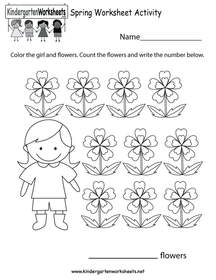13 Best Easter Worksheets Images On Pinterest Easter