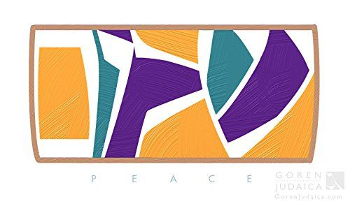 """Shalom / Peace"" print in 8"" x 10"" mat. Signed, matted giclée Judaica art print featuring the word ""peace"" in Hebrew and English. A perfect gift for a birth, wedding, graduation, anniversary, or any life cycle event. ""Returning violence for violence multiplies violence, adding deeper darkness to a night already devoid of stars... Darkness cannot drive out darkness: only light can do that. Hate cannot drive out hate: only love can do that."" _ Martin Luther King Jr."