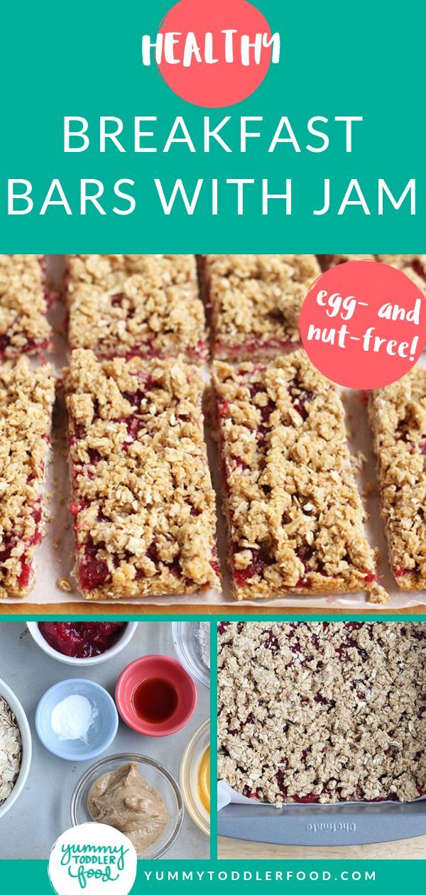 Easy Healthy Breakfast Bars Recipe With Jam Recipe Breakfast Bars Recipe Homemade Breakfast Bars Breakfast Bars Healthy