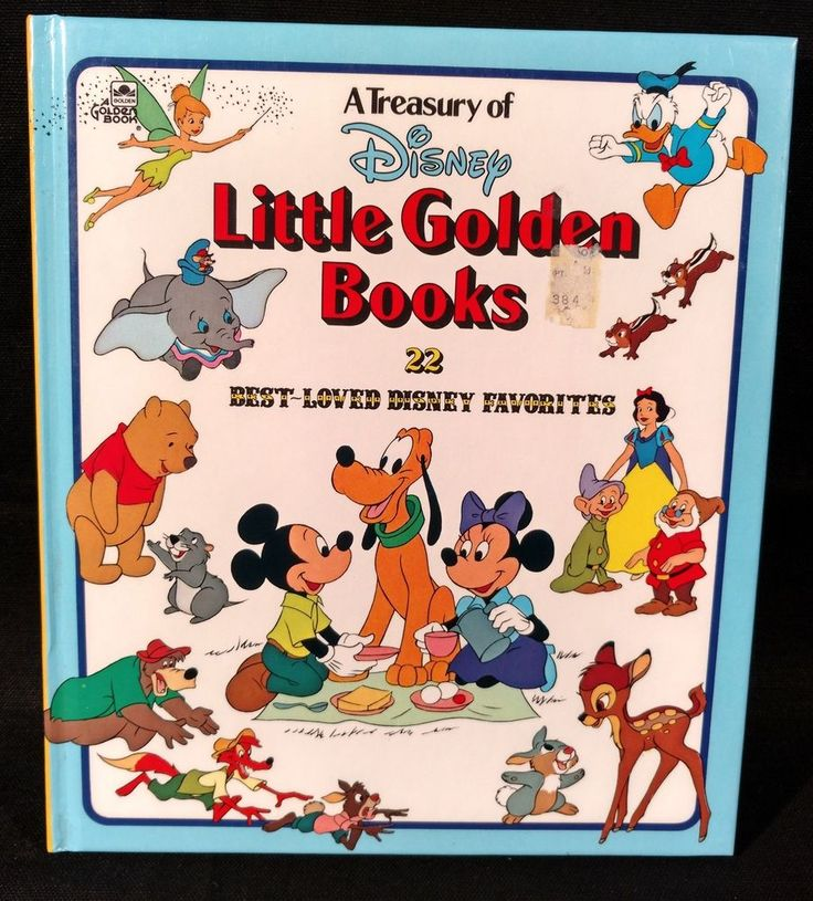 A TREASURY OF DISNEY LITTLE GOLDEN BOOKS ~ Vintage Golden Book 1978 UNCLE REMUS