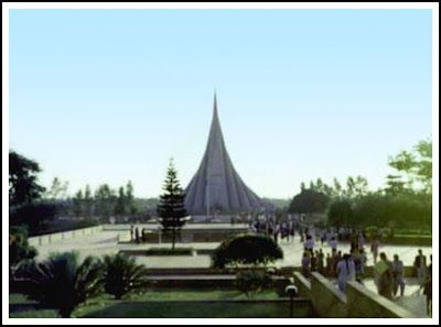 Jatiyo Smriti Shoudha (National Martyrs' Memorial) at Savar, Bangladesh
