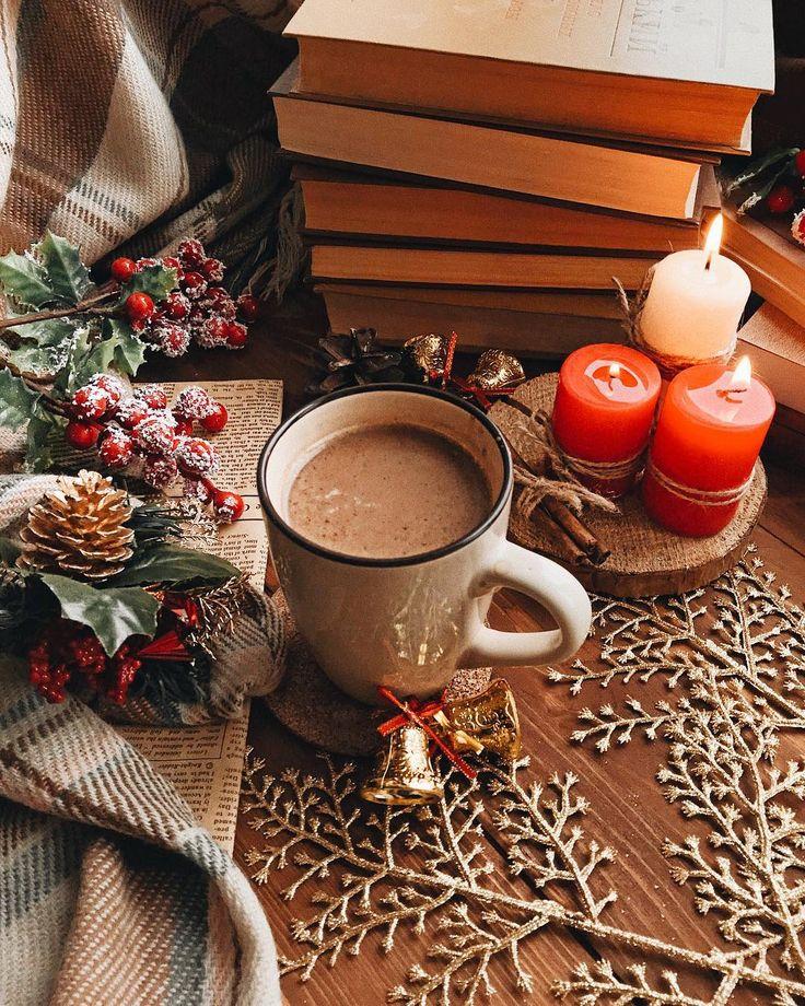 Кофе уютные картинки
