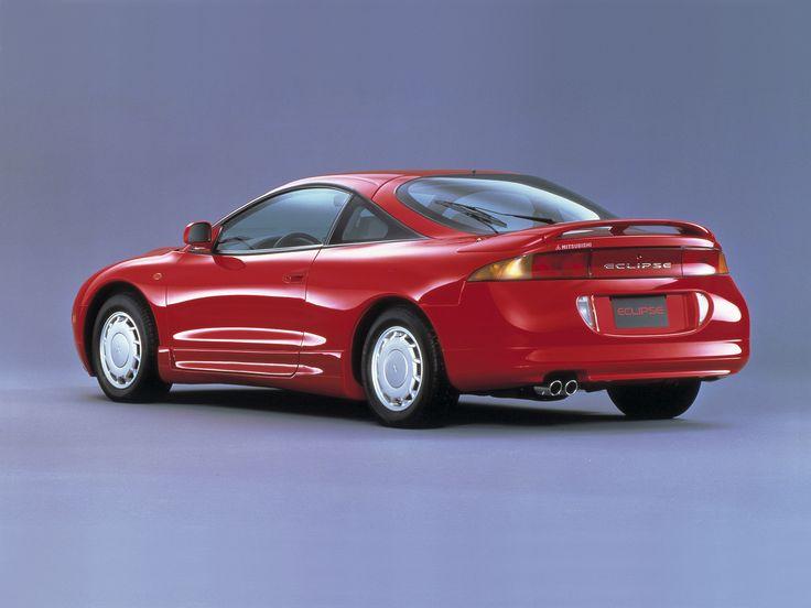 1995 97 Mitsubishi Eclipse My First Love