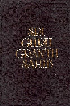 guru granth sahib ji english translation - Google Search