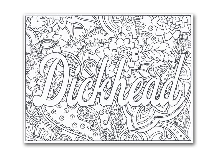 58 Best Swear Words Coloring Pages Images On Pinterest