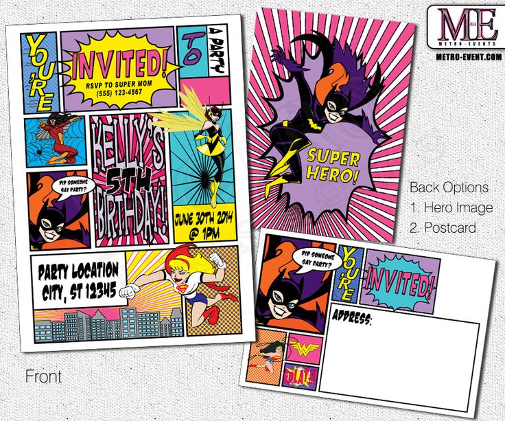 Batman Invitations – Metro-Designs and Metro-Events: Professional ...