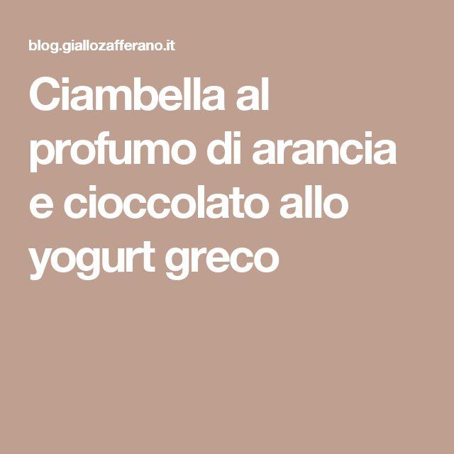Ciambella al profumo di arancia e cioccolato allo yogurt greco
