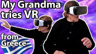Η γιαγιά από την Κοζάνη δοκιμάζει την εικονική πραγματικότητα
