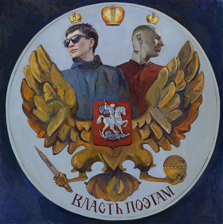 Орлы / Картины / Мария Иванова-Очерет