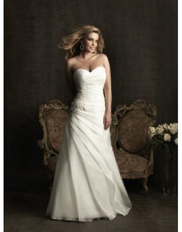 Elegantní & moderní Zip Přírodní Svatební šaty 2013