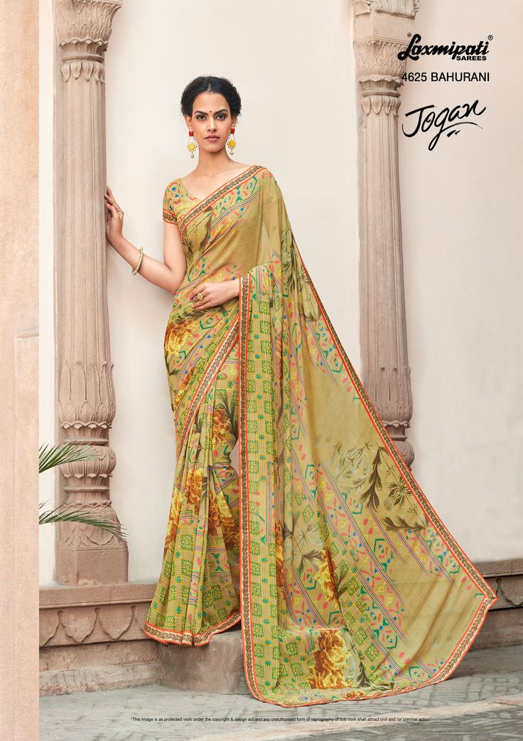 Browse this  amusing multi colored #georgette_printed_saree along with #unstitched_blouse, #Bhagalpuri lace border online from www.laxmipati.com. We deliver all over the #World like #USA, #UK, #Canada, #Australia, #Dubai, #Malaysia, #Mauritius, #Pakistan, #Bangladesh, #Nepal, South Asia ... Ready to  Ship Fashionable #Georgette_Saree for Women .  #Catalogue- JOGAN Design Number 4625 #Price: ₹1375.00