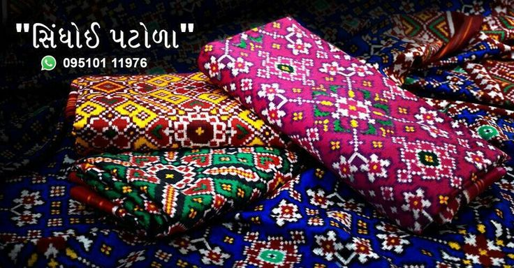 Beauuuutiful patola sarees by sindhoi patola art