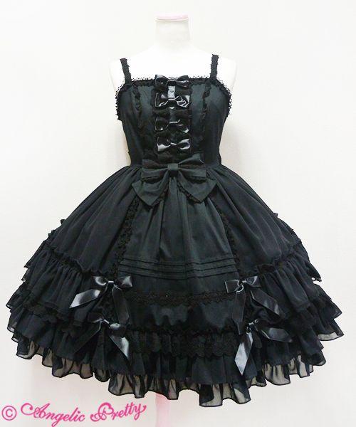 AP Fairy Tale Forest JSK in Black