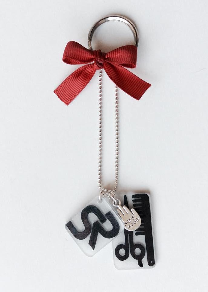 Pendant SR gift / Brelok