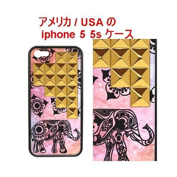 ブランド  : Wildflower(ワイルドフラワー)可愛い象さんを背景にピラミッドスタッズでアレンジ!アメリカならではのカッコイイ大胆なデザインです。ゴールドカラーのスタッズとエレファントの意外な組み合わせ!サイドはラバーでしっかり本体がはまる!アメリカならではのセンス抜群なスマートフォンカバーです。セレブも愛用で注目の外国デザイン携帯電話カバーブランド! 【色】( スマートフォンケース スマホ )エレファント【サイズ】 iphone 5 5s ケース【素材】サイドラバー ★線の太さが画像より太めです。若干異なります* 海外製品はバリや傷色むらがございます。これらは海外では通常販売商品のためブランド自体が不良品としていないため不良品となりません。