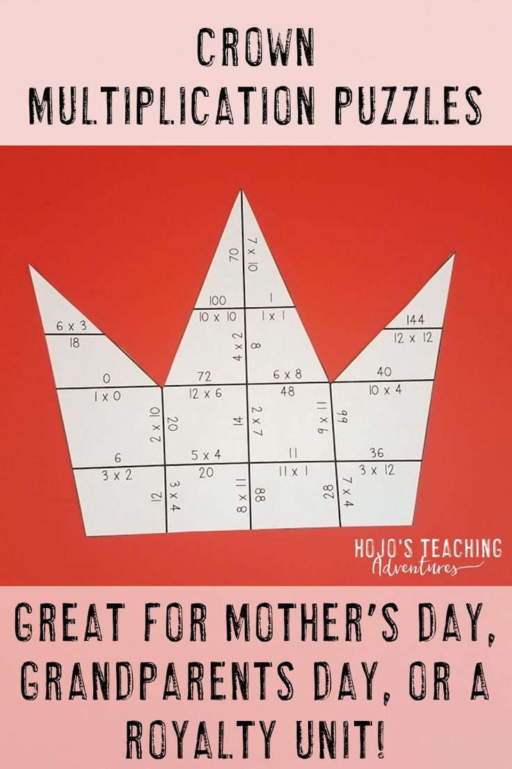 If you're on the lookout for a great Mother's Day gift for kids, you're going to love this math puzzle! It's a great way to get an academic math activity into your busy school day, but it doubles as a homemade craft. Put the puzzle together, then paste it to construction paper. Add a few words, and you have an instant Mother's Day card! This can be done at home or school. Work on basic multiplication math facts. {3rd, 4th, & 5th grade approved, home school, coloring sheet, printable color…
