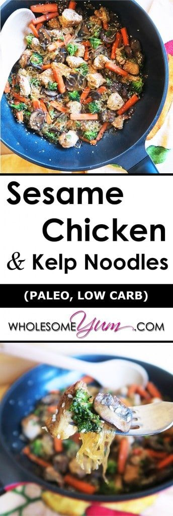 Sesame Kelp Noodles Recipe with Chicken (Paleo, Low Carb)