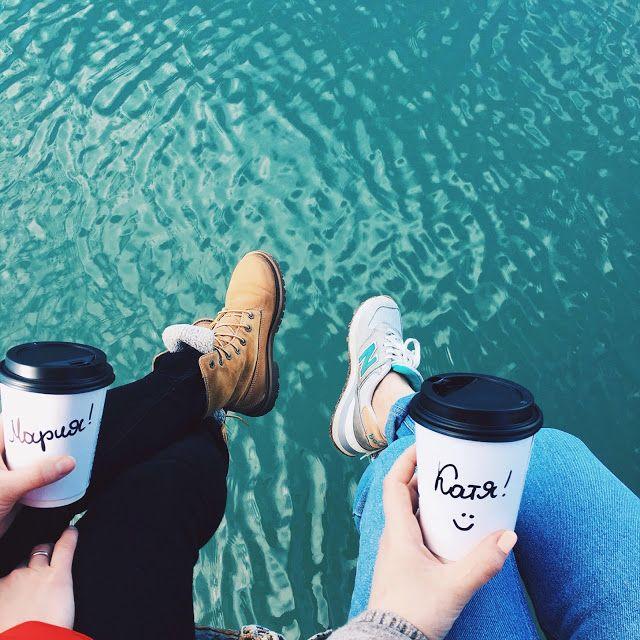 Coffee on the pierce