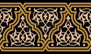 architecture arabic: Diseño tradicional árabe