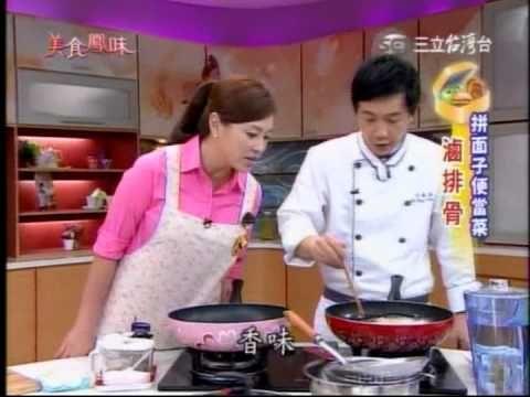 美食鳳味 吳秉承教你美食鳳味食譜 蜜汁香煎雞排 - YouTube