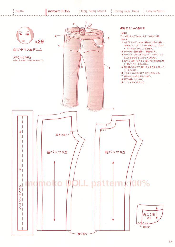 Momoko capri pants