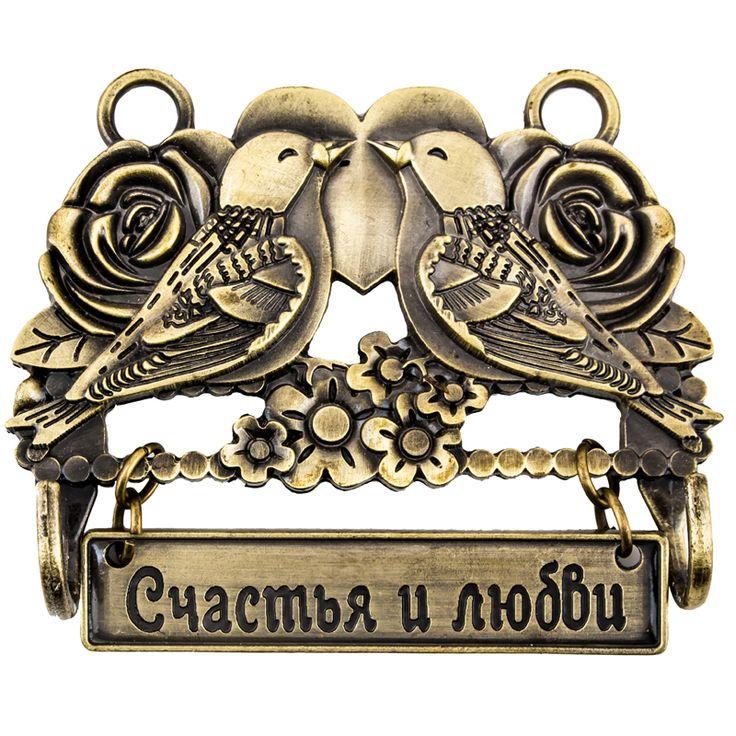 Свадьба Любовь птиц ремесел украшения металлический крючок для одежды двери крючок вешалки вешалка для гостиной ванная комната rack tower ретрокупить в магазине Wealth starнаAliExpress