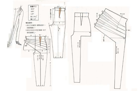 Pantalón drapeado