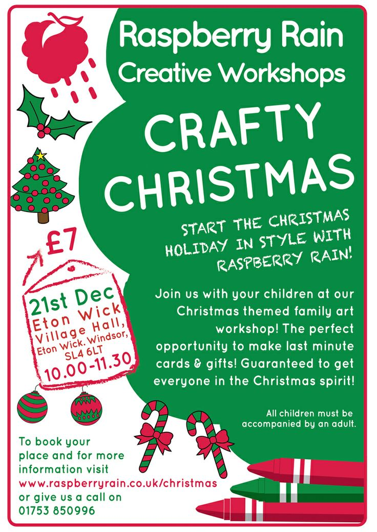 Crafty Christmas, Saturday 21st December 2013 (10.00-11.30)