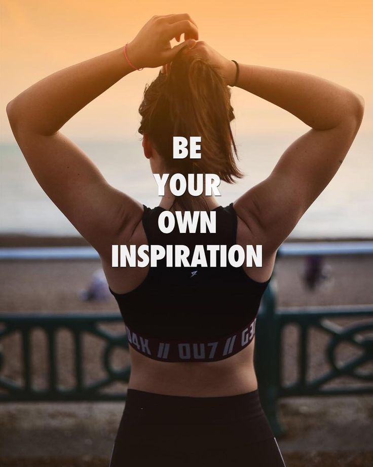 Skipping the Fitness center Will not Be an Possibility After Studying These 50 Inspirational Quotes