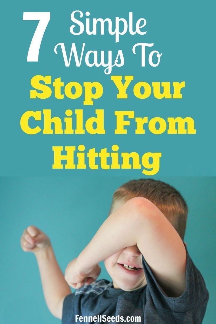 How To Get Toddler To Stop Hitting | Way to Praise your Kid