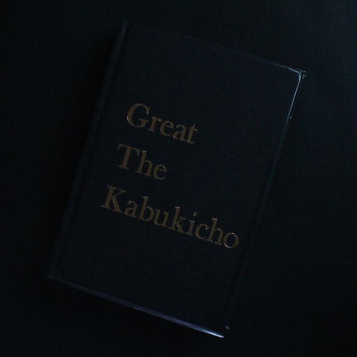 그레이트 더 가부키쵸 / Great The Kabukicho - 그레이트 더 가부키쵸 / Great The Kabukicho / MADE IN WONDER