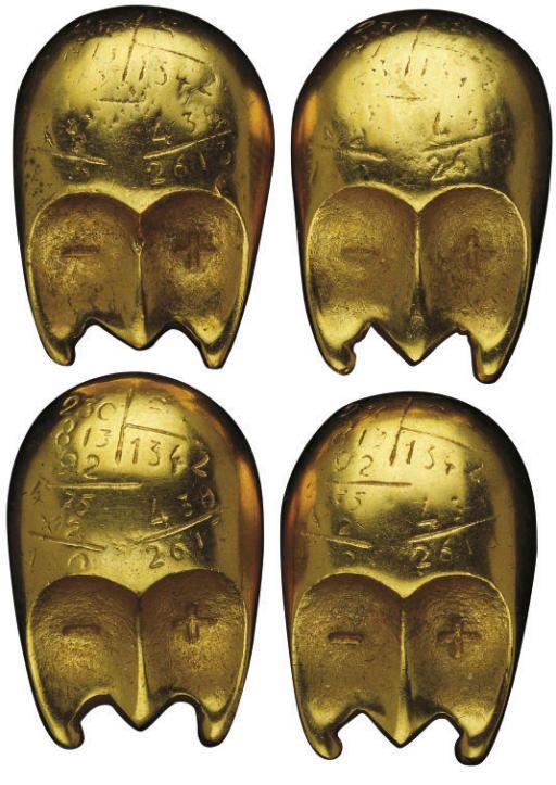 ¤ LINE VAUTRIN  'LES MATHEMATICIENS', VERS 1945  Quatre boutons en bronze doré  Longueur : 2.2 cm. (7/8 in.) ; Largeur : 2 cm. (3/4 in.)  Estampillés LV et portant des chiffres et des signes mathématiques sur les faces (4)