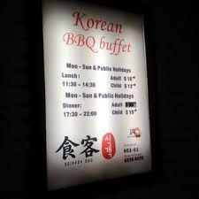 Image result for korean bbq singapore
