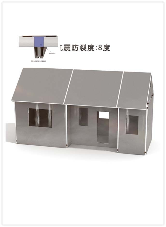 57 best foam concrete other innovative construction for Foam concrete house construction