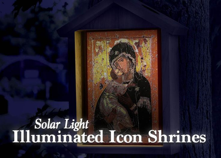 66 best devotional items images on pinterest prayer safety and our hand crafted icon shrines are now available with solar lights for nighttime illumination fandeluxe Images