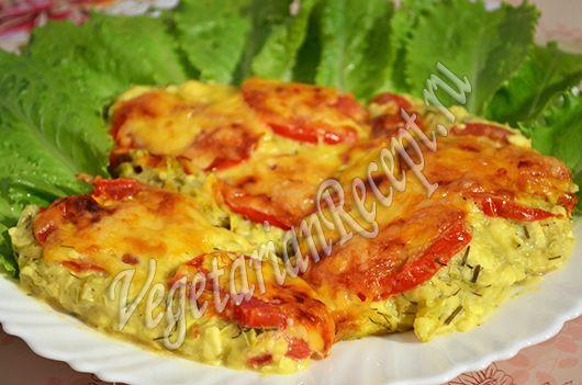 Вкусная запеканка из кабачков с сыром и помидорами, без яиц. Простой рецепт с фото.