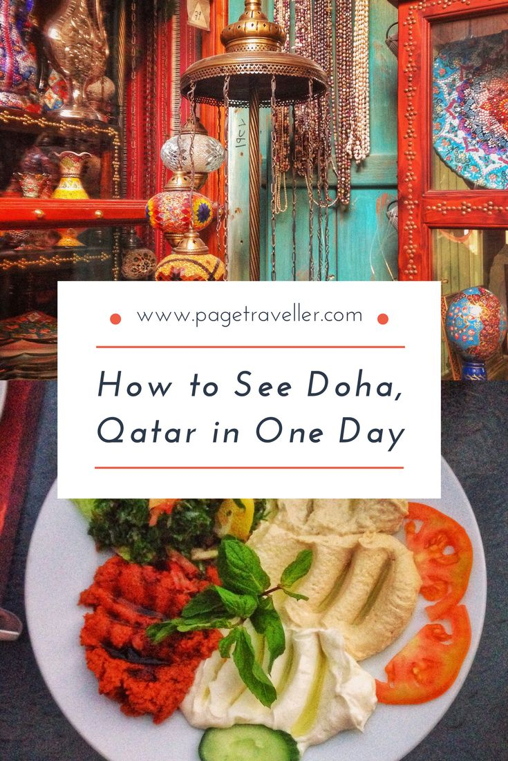 Click to learn how to see Doha, Qatar in one day during a long layover, Middle East travel advice and the story of making the most of my long layover with Qatar Airways. I had a 24 hour stopover in Doha and wanted to see more than just the airport! I made a list of things to do in Qatar and went out to explore the city. #travel #traveling #travelblogger #travelblog #Qatar #QatarAirways #Doha #DohaAirport #DohaQatar #MiddleEast #MiddleEastern #MiddleEasternFood #Layover #LayoverLife