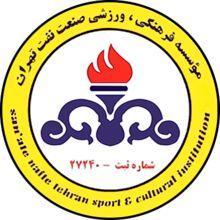1950, Naft Tehran F.C. (Tehran, Iran) #NaftTehranFC #Tehran #Iran (L9843)