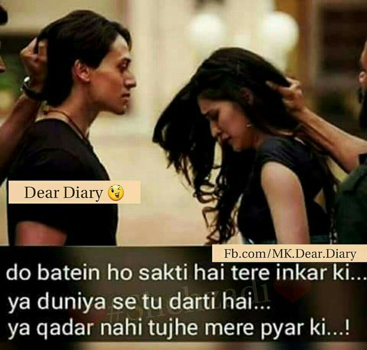 784 best images about urdu poetry on pinterest