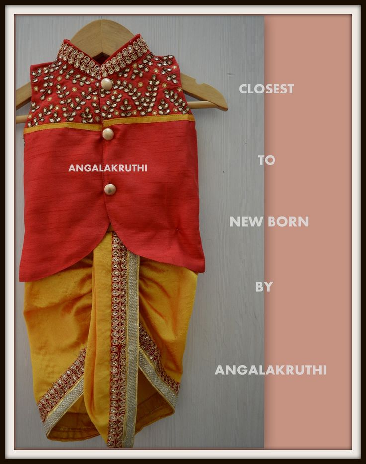 Kids kurtha for 6 months boy by Angalakruthi