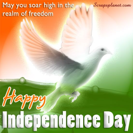 indian independence day, images | of Independence Day scraps, greetigns and cards with Independence Day ...