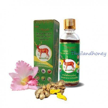 RASYAN Herbal Relief Muscle Pain Luniment Обезболивающее масло изготовленное из тайских лекарственных трав. Эффективное тайское средство для снятия боли, очень популярно у самих жителей Таиланда.