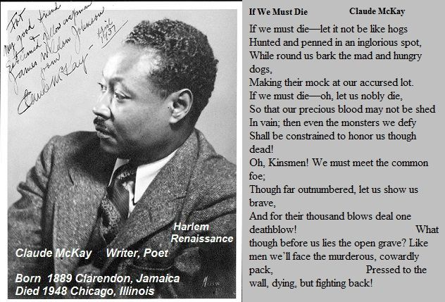 essay on america by claude mckay If we must die by claude mckay: summary,  essay summary & theory  mckay often reflects on the racism he experienced in america.