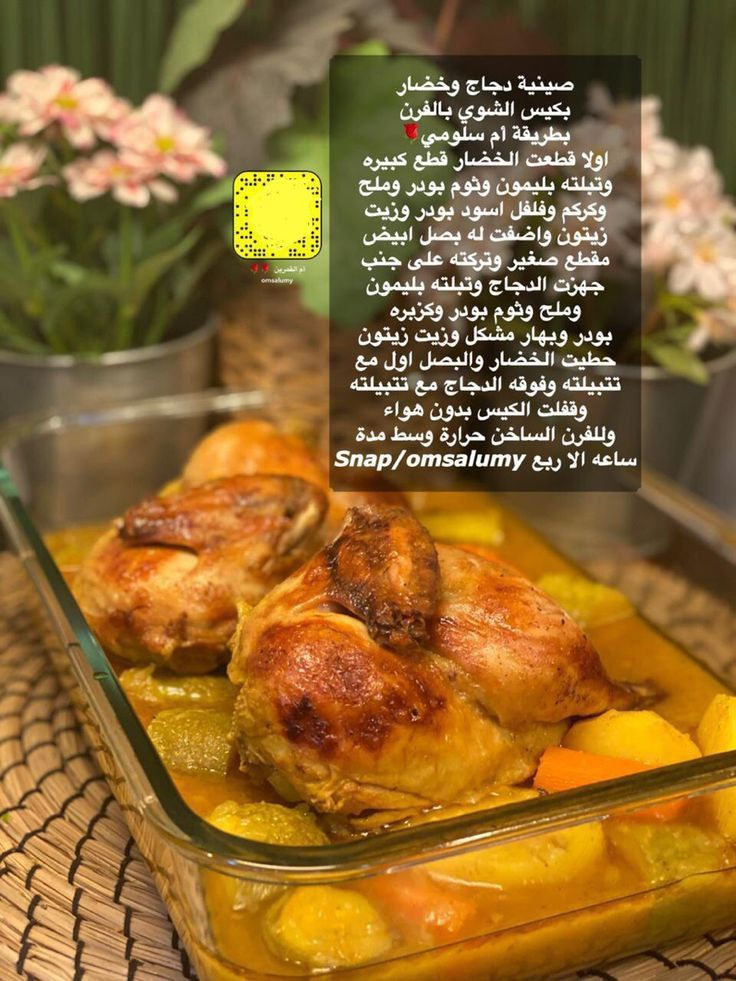 Pin By Istifada استفادة On وصفات عالمية Food Receipes Food Dishes Food Recipies