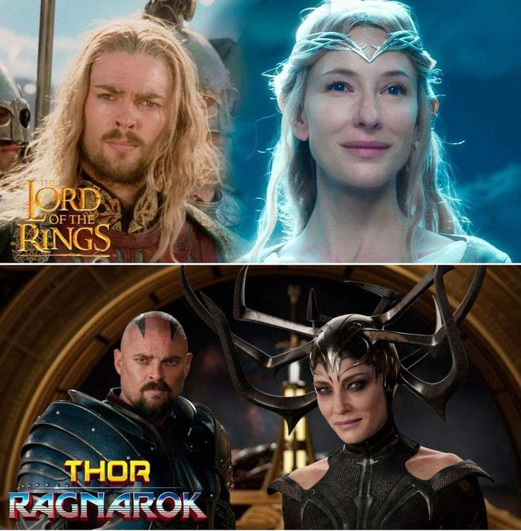 WHAT HAPPENED GUYS YOU WERE SO COOL AND NICE AND THEN YOU DECIDE TO INVADE ASGARD