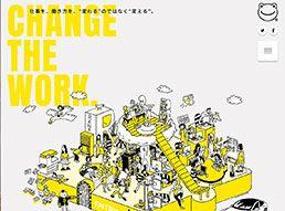 Webデザイン参考サイト、イラストブックマーク|IllustBookmark