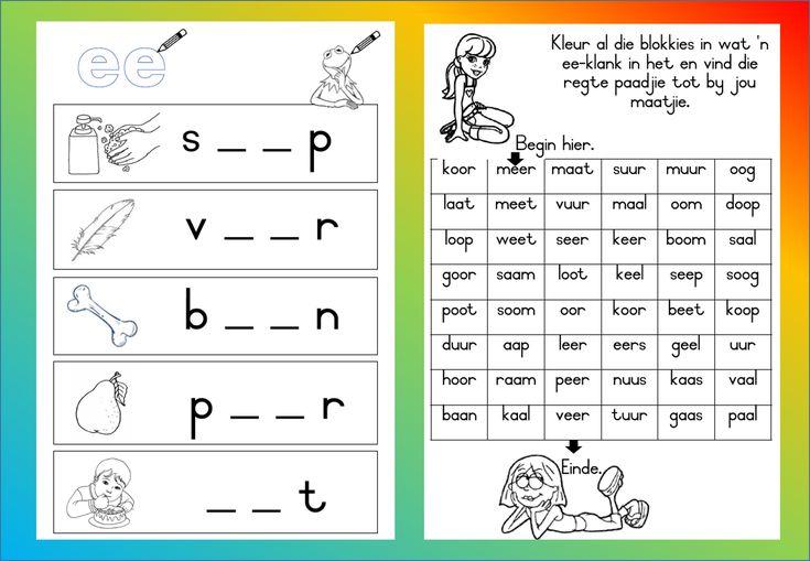 ee - woorde werkkaart, Grondslagfase. Aflaaibare, volledige dokument beskikbaar op Teacha.  https://teachingresources.co.za/vendors/komma-leer-en-leessentrum/
