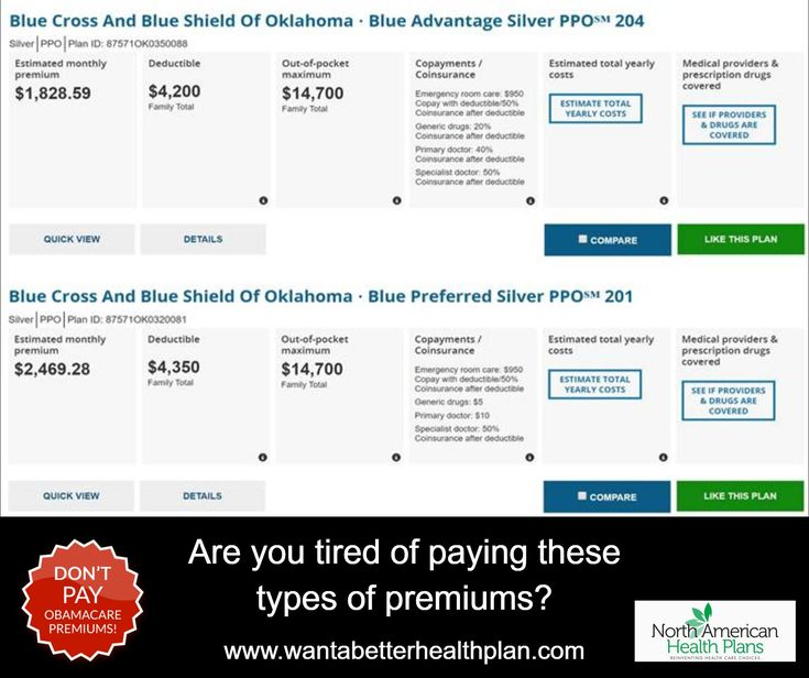 TIRED OF PAYING A HIGH HEALTH INSURANCE PREMIUM? I have plans in Texas and Oklahoma with 30-50% savings on premiums vs the typical Obamacare health plans! - ACA Compliant (No Tax Penalty) - Multiplan PHCS PPO Network; use any doctor or any hospital! - Enroll anytime during the year NO OPEN ENROLLMENT RULES! * Call to see if you qualify? 817-249-8200 www.wantabetterhealthplan.com
